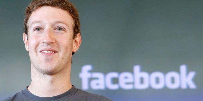 Mark Zuckerberg- Miscarriage