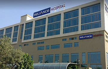 Reliance Hospital, Navi Mumbai