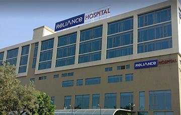 Reliance Hospital Navi Mumbai