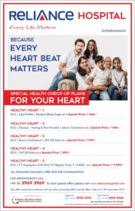 Reliance hospital heart checkup
