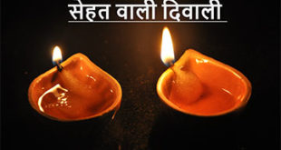 freedomfrom unsafe and unhealthy Diwali