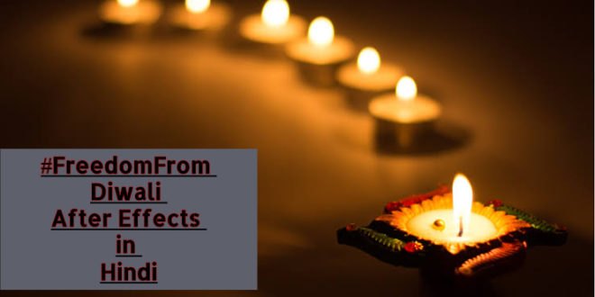 FreedomFrom Diwali After Effects in Hindi