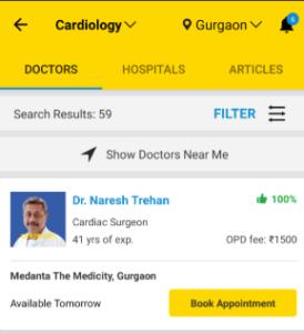Aplicação Sanitária, Aplicações Sanitárias na Índia, Aplicação Sanitária