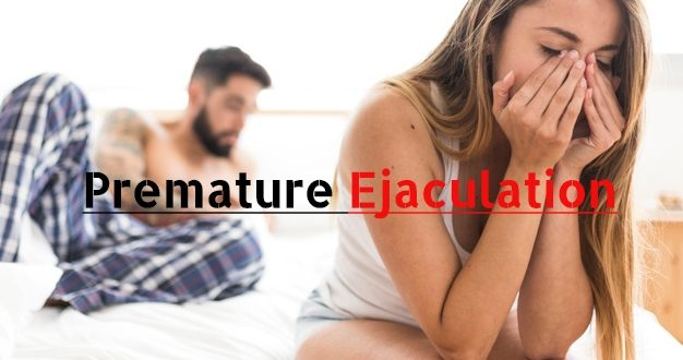 premature ejaculation causes, premature ejaculation treatment, home remedies for premature ejaculation